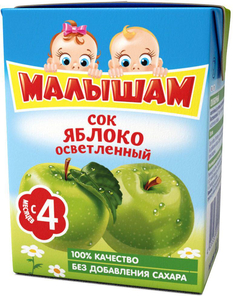 ФрутоНяня Малышам сок яблочный осветленный с 4 месяцев, 0,2 л