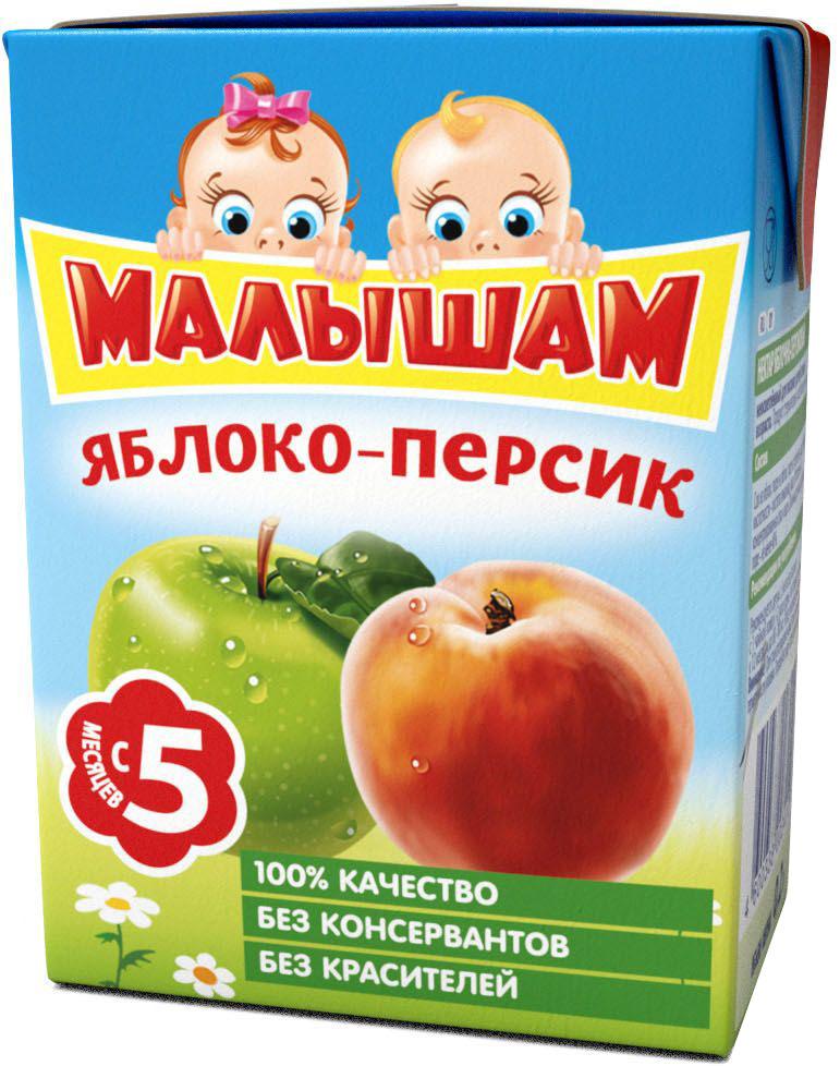 ФрутоНяня Малышам нектар из яблока и персиков с 5 месяцев, 0,2 лP540227Детскими соками и нектарами ФрутоНяня становятся натуральные, отборные фрукты, ягоды и овощи. Они обеспечивают Вашего малыша природной пользой и энергией для гармоничного роста и развития. Бережная технология приготовления сохраняет природную пользу фруктов, ягод и овощей. Современное производство соответствует высоким стандартам безопасности и качества.