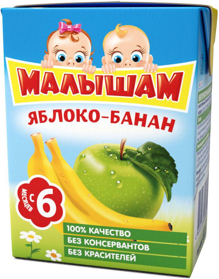 ФрутоНяня Малышам нектар из яблок и бананов с 6 месяцев, 0,2 лP540229Детскими соками и нектарами ФрутоНяня становятся натуральные, отборные фрукты, ягоды и овощи. Они обеспечивают вашего малыша природной пользой и энергией для гармоничного роста и развития. Бережная технология приготовления сохраняет природную пользу фруктов, ягод и овощей. Современное производство соответствует высоким стандартам безопасности и качества.