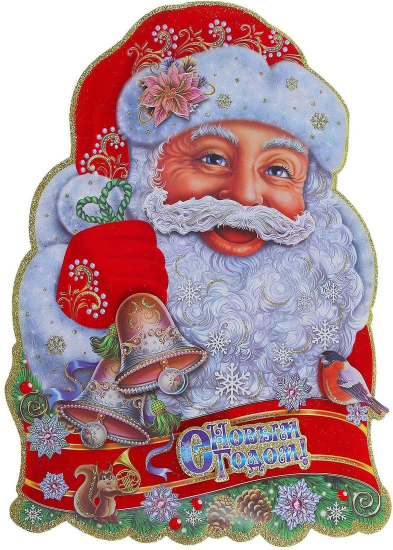 Плакат Волшебный Дед Мороз в снежинках, 41,5 x 28 см1113491Новый год — время салютов, подарков и веселых празднований. Но первым делом нужно украсить помещение и сделать его нарядным. Традиционные гирлянды, мишура и шары — это замечательно, но как насчет свежих идей? Новогодние плакаты — яркое и современное решение для создания праздничного настроения. Используйте декор для украшения дверей, шкафчиков или стен. Новогодние персонажи и искрящиеся блестки — красочное дополнение для праздничного интерьера.