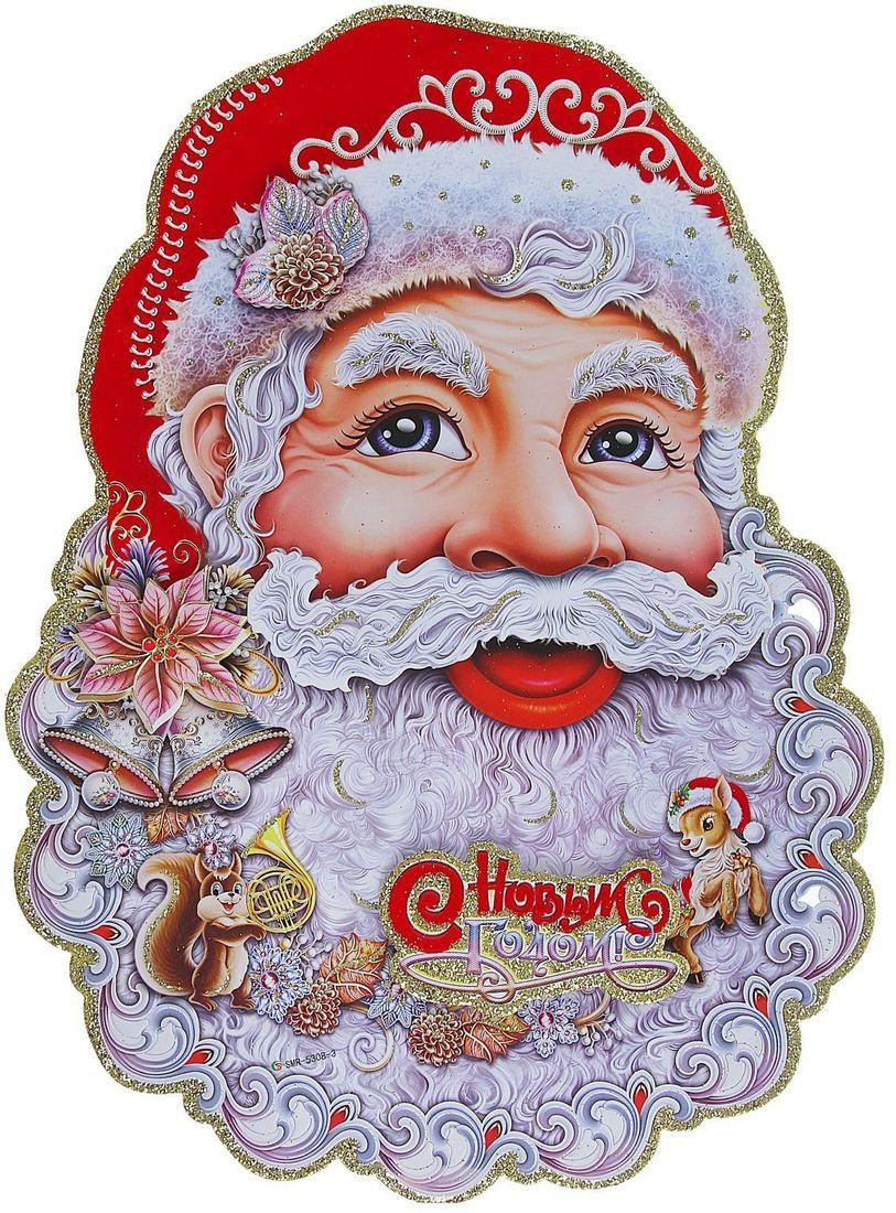Плакат Дед Мороз с белочкой кружевной, 33 x 24,5 см1113494Невозможно представить нашу жизнь без праздников! Мы всегда ждём их и предвкушаем, обдумываем, как проведём памятный день, тщательно выбираем подарки и аксессуары, ведь именно они создают и поддерживают торжественный настрой.