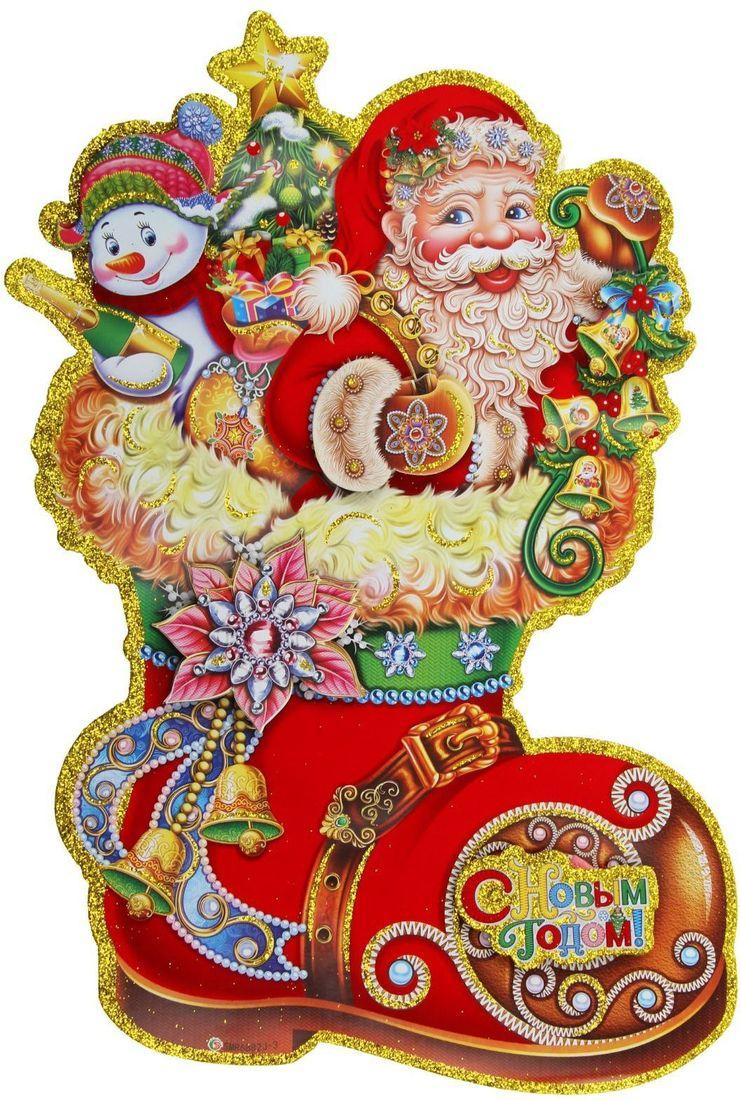 Плакат Дед Мороз в башмаке, 24,5 x 36 см1399744Невозможно представить нашу жизнь без праздников! Мы всегда ждём их и предвкушаем, обдумываем, как проведём памятный день, тщательно выбираем подарки и аксессуары, ведь именно они создают и поддерживают торжественный настрой.