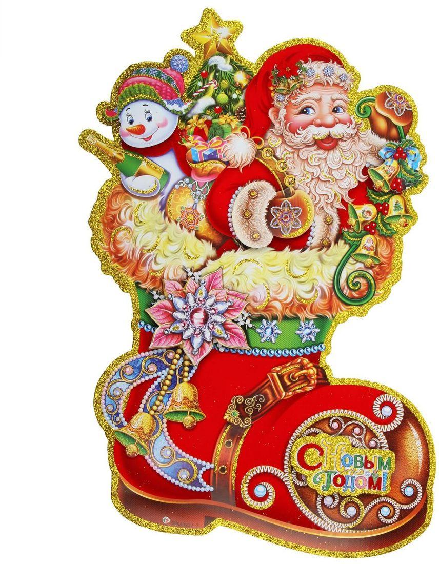 Плакат Дед Мороз в башмаке, 29 x 43,5 см1399745Новый год — время салютов, подарков и веселых празднований. Но первым делом нужно украсить помещение и сделать его нарядным. Традиционные гирлянды, мишура и шары — это замечательно, но как насчет свежих идей? Новогодние плакаты — яркое и современное решение для создания праздничного настроения. Используйте декор для украшения дверей, шкафчиков или стен. Новогодние персонажи и искрящиеся блестки — красочное дополнение для праздничного интерьера.