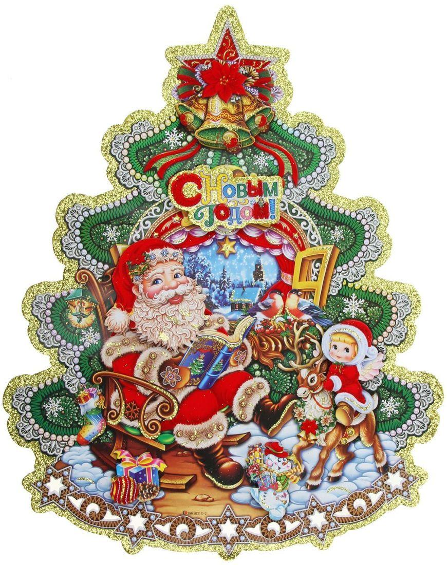 Плакат-елка Дед Мороз у окна, 32 x 40 см1399751Невозможно представить нашу жизнь без праздников! Мы всегда ждём их и предвкушаем, обдумываем, как проведём памятный день, тщательно выбираем подарки и аксессуары, ведь именно они создают и поддерживают торжественный настрой.