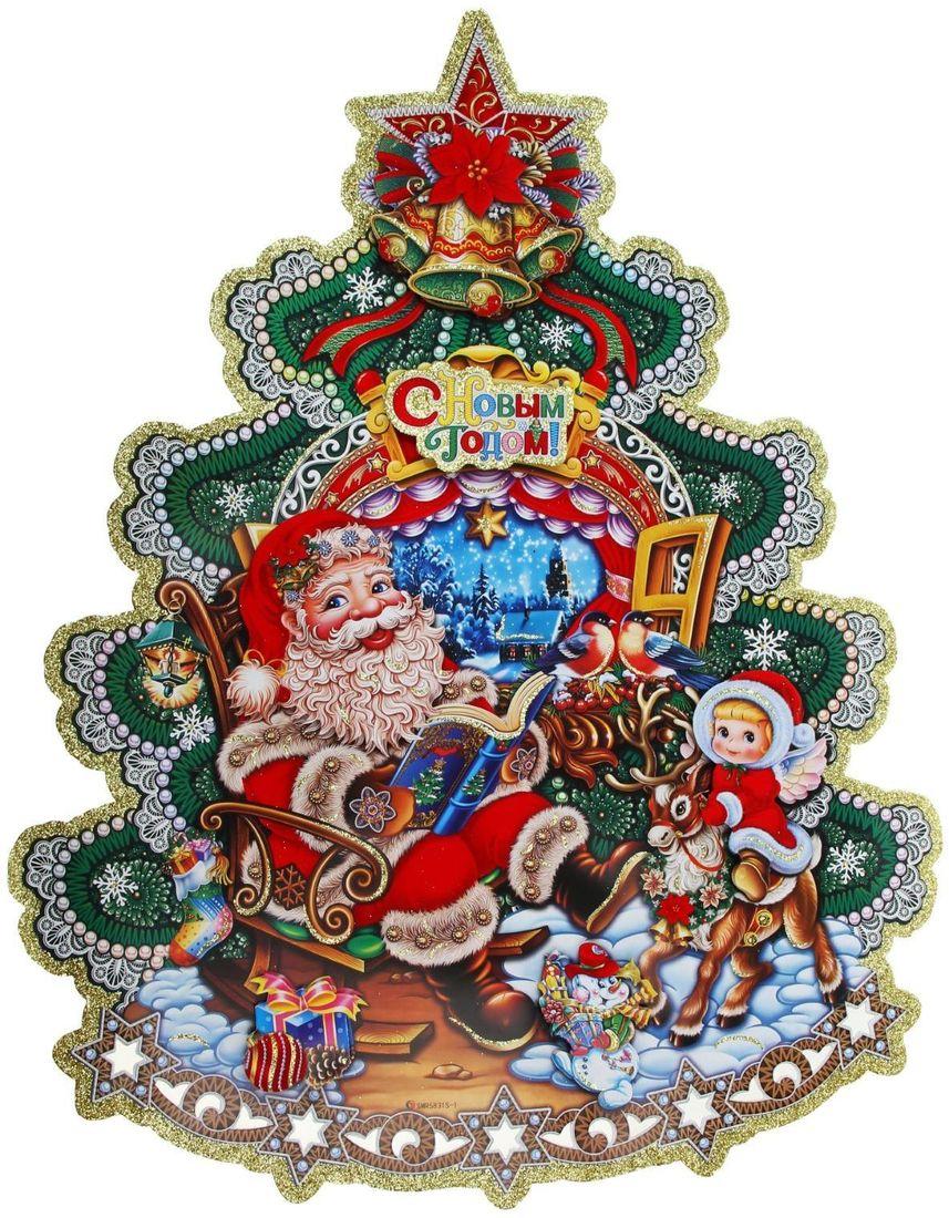 Плакат-елка Дед Мороз у окна, 42 x 52 см1399752Невозможно представить нашу жизнь без праздников! Мы всегда ждём их и предвкушаем, обдумываем, как проведём памятный день, тщательно выбираем подарки и аксессуары, ведь именно они создают и поддерживают торжественный настрой.