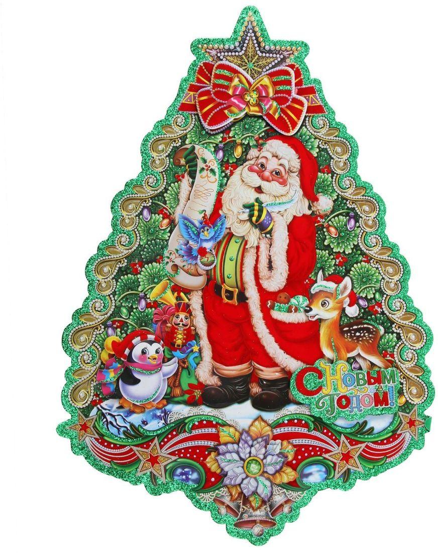 Плакат Дед Мороз с помощниками. Елка, 32 x 44,5 см1399772Новый год - время салютов, подарков и веселых празднований. Но первым делом нужно украсить помещение и сделать его нарядным. Традиционные гирлянды, мишура и шары - это замечательно, но как насчет свежих идей? Новогодние плакаты - яркое и современное решение для создания праздничного настроения. Используйте декор для украшения дверей, шкафчиков или стен. Новогодние персонажи и искрящиеся блестки - красочное дополнение для праздничного интерьера.