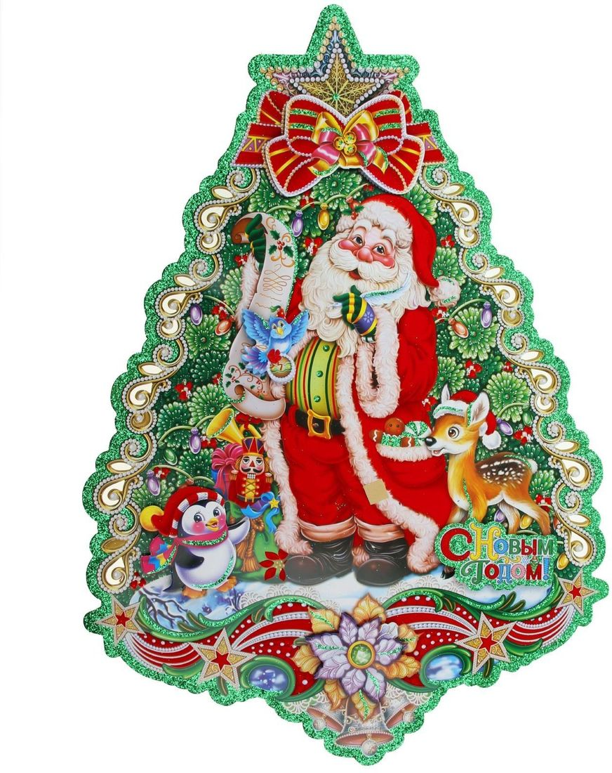 Плакат Дед Мороз с помощниками. Елка, 39 x 54,5 см1399773Новый год - время салютов, подарков и веселых празднований. Но первым делом нужно украсить помещение и сделать его нарядным. Традиционные гирлянды, мишура и шары - это замечательно, но как насчет свежих идей? Новогодние плакаты - яркое и современное решение для создания праздничного настроения.Используйте декор для украшения дверей, шкафчиков или стен. Новогодние персонажи и искрящиеся блестки - красочное дополнение для праздничного интерьера.