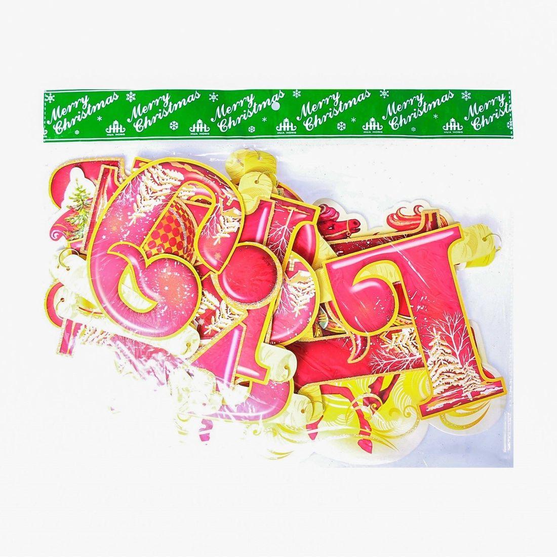 Растяжка декоративная NoName Дед Мороз на тройке, длина 250 см2377903Новогодняя декоративная растяжка NoName Дед Мороз на тройке прекрасно подойдет для декора дома и праздничной елки. Украшение выполнено из высококачественного картона. Новогодние украшения несут в себе волшебство и красоту праздника. Они помогут вам украсить дом к предстоящим праздникам и оживить интерьер по вашему вкусу. Создайте в доме атмосферу тепла, веселья и радости, украшая его всей семьей.