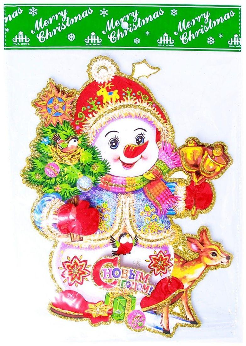 Плакат Снеговик с елкой и колокольчиками, 22 x 30 см2377920Новый год — время салютов, подарков и веселых празднований. Но первым делом нужно украсить помещение и сделать его нарядным. Традиционные гирлянды, мишура и шары — это замечательно, но как насчет свежих идей? Новогодние плакаты — яркое и современное решение для создания праздничного настроения.Используйте декор для украшения дверей, шкафчиков или стен. Новогодние персонажи и искрящиеся блестки — красочное дополнение для праздничного интерьера.