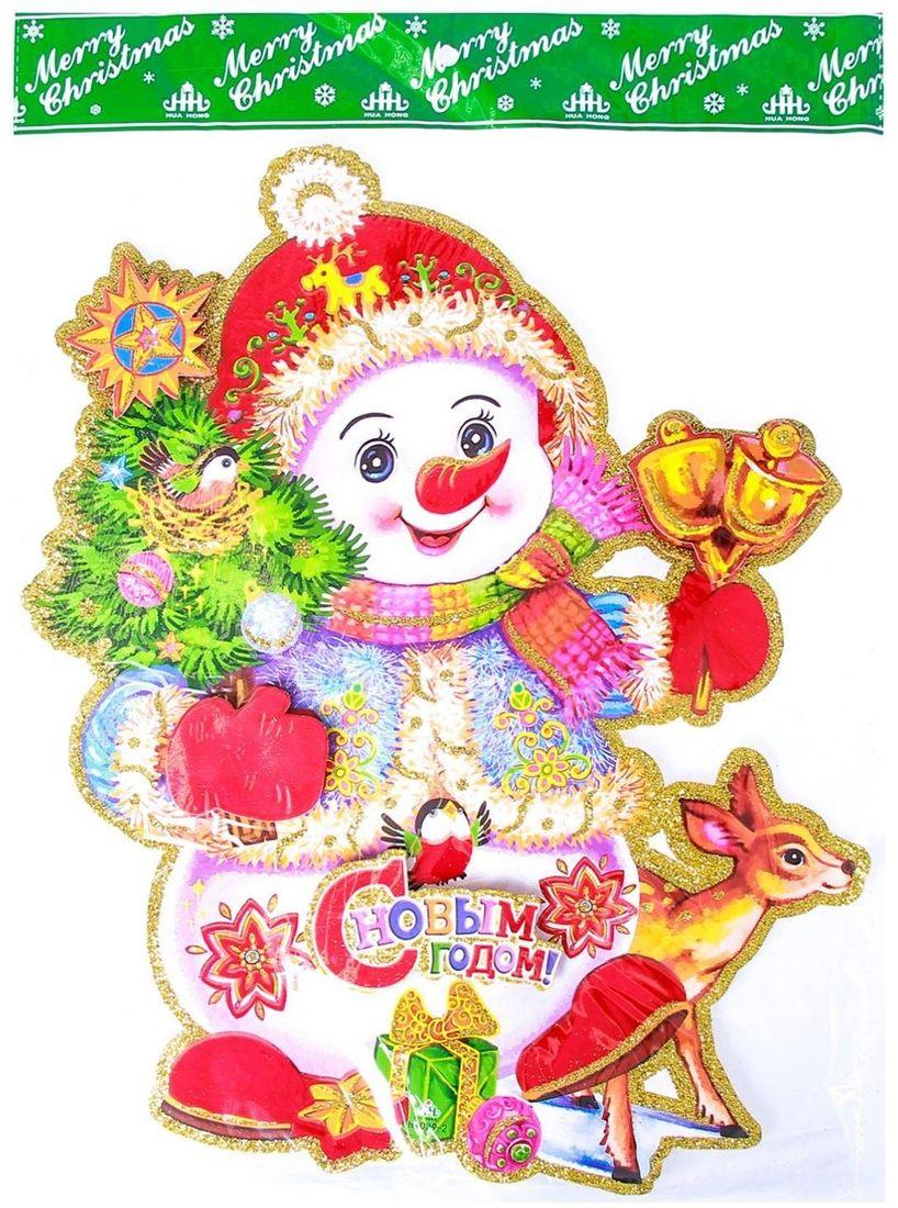 Плакат Снеговик с елкой и колокольчиками, 32 x 40 см2377921Новый год — время салютов, подарков и веселых празднований. Но первым делом нужно украсить помещение и сделать его нарядным. Традиционные гирлянды, мишура и шары — это замечательно, но как насчет свежих идей? Новогодние плакаты — яркое и современное решение для создания праздничного настроения.Используйте декор для украшения дверей, шкафчиков или стен. Новогодние персонажи и искрящиеся блестки — красочное дополнение для праздничного интерьера.