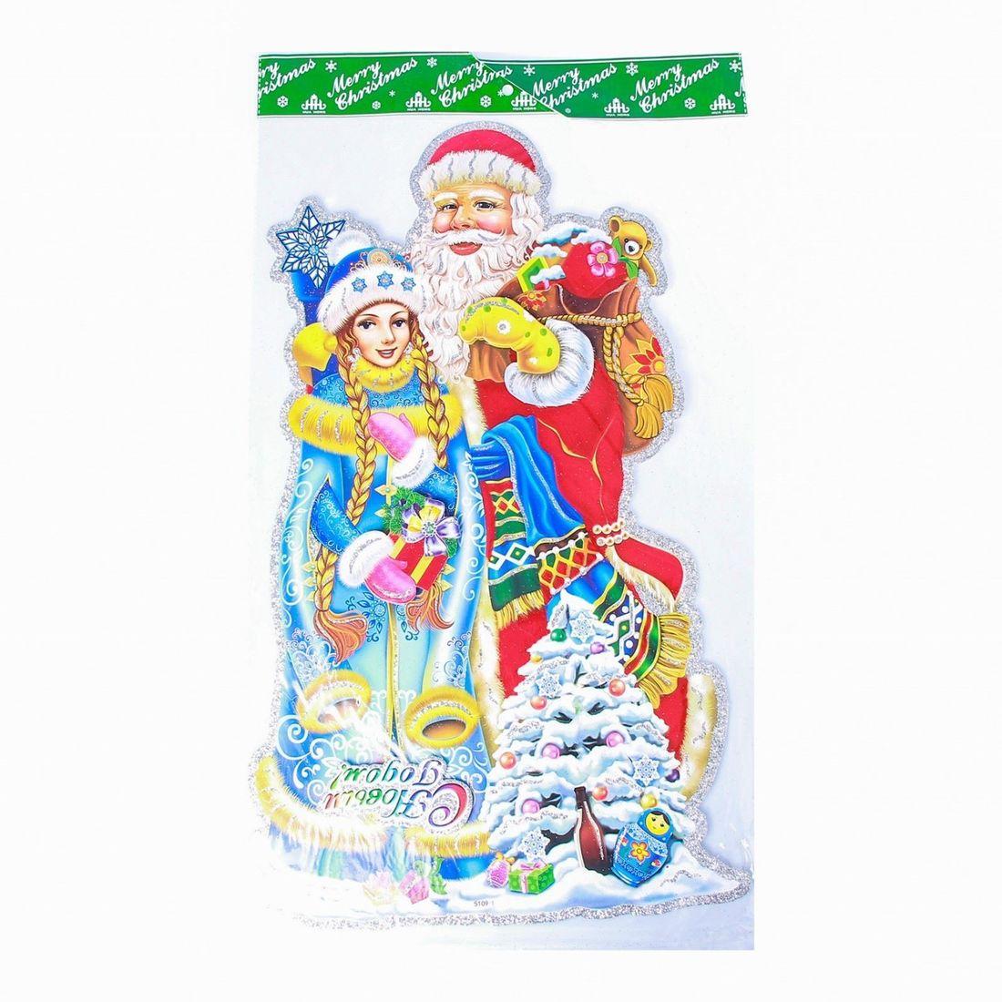 Плакат Дед Мороз и Снегурочка с подарками, 35 x 54 см2377926Новый год — время салютов, подарков и веселых празднований. Но первым делом нужно украсить помещение и сделать его нарядным. Традиционные гирлянды, мишура и шары — это замечательно, но как насчет свежих идей? Новогодние плакаты — яркое и современное решение для создания праздничного настроения.Используйте декор для украшения дверей, шкафчиков или стен. Новогодние персонажи и искрящиеся блестки — красочное дополнение для праздничного интерьера.