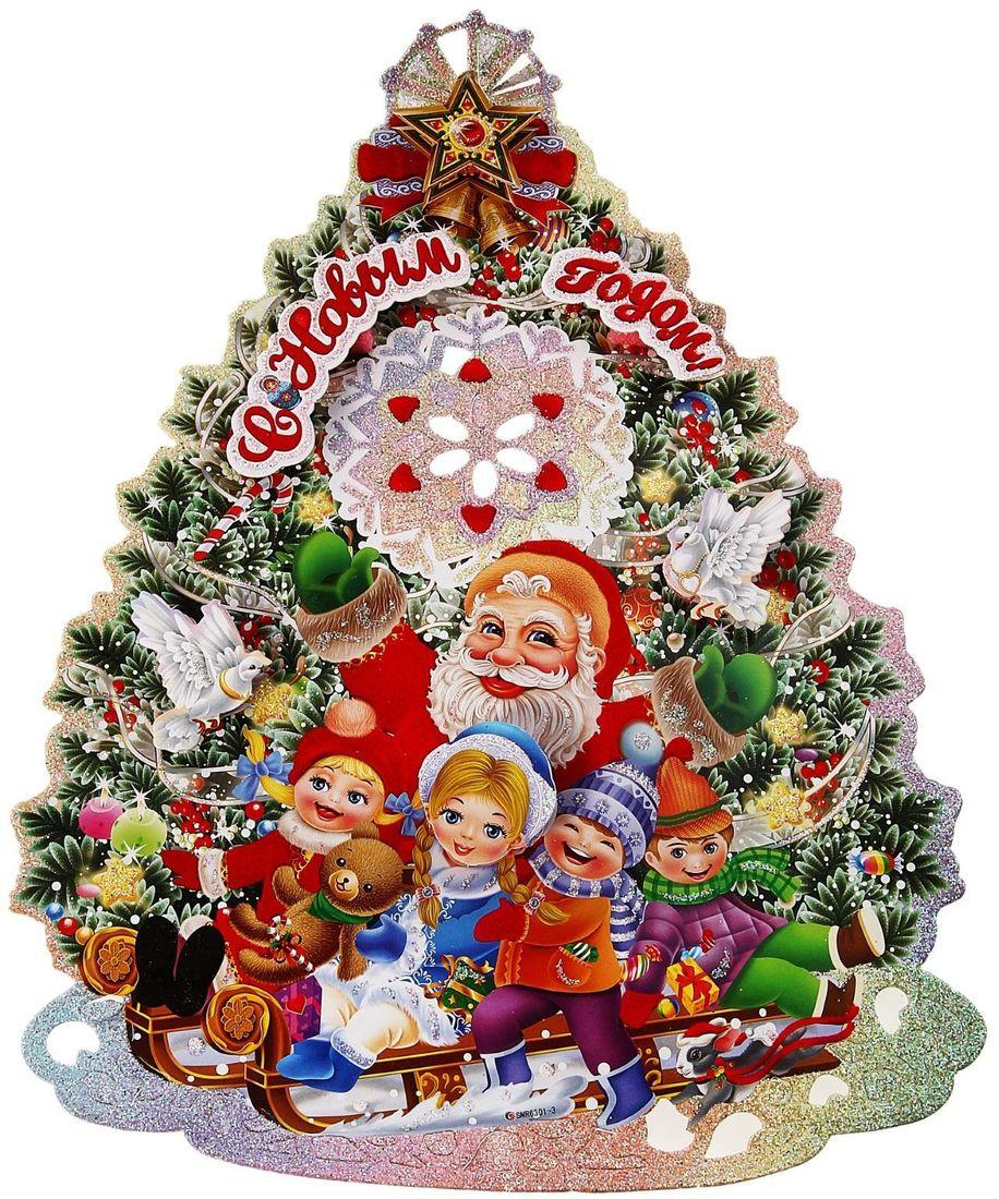 Плакат-елка Дед Мороз с детишками, 43,5 x 31 см905829Невозможно представить нашу жизнь без праздников! Мы всегда ждём их и предвкушаем, обдумываем, как проведём памятный день, тщательно выбираем подарки и аксессуары, ведь именно они создают и поддерживают торжественный настрой.