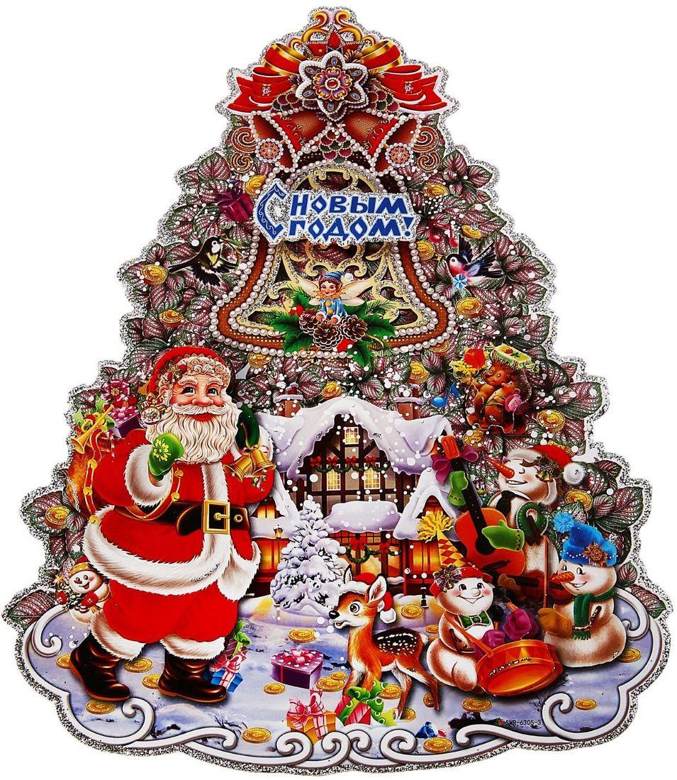 Плакат-елка Дед Мороз с снеговиками-музыкантами, 43 x 32 см905945Невозможно представить нашу жизнь без праздников! Мы всегда ждём их и предвкушаем, обдумываем, как проведём памятный день, тщательно выбираем подарки и аксессуары, ведь именно они создают и поддерживают торжественный настрой.