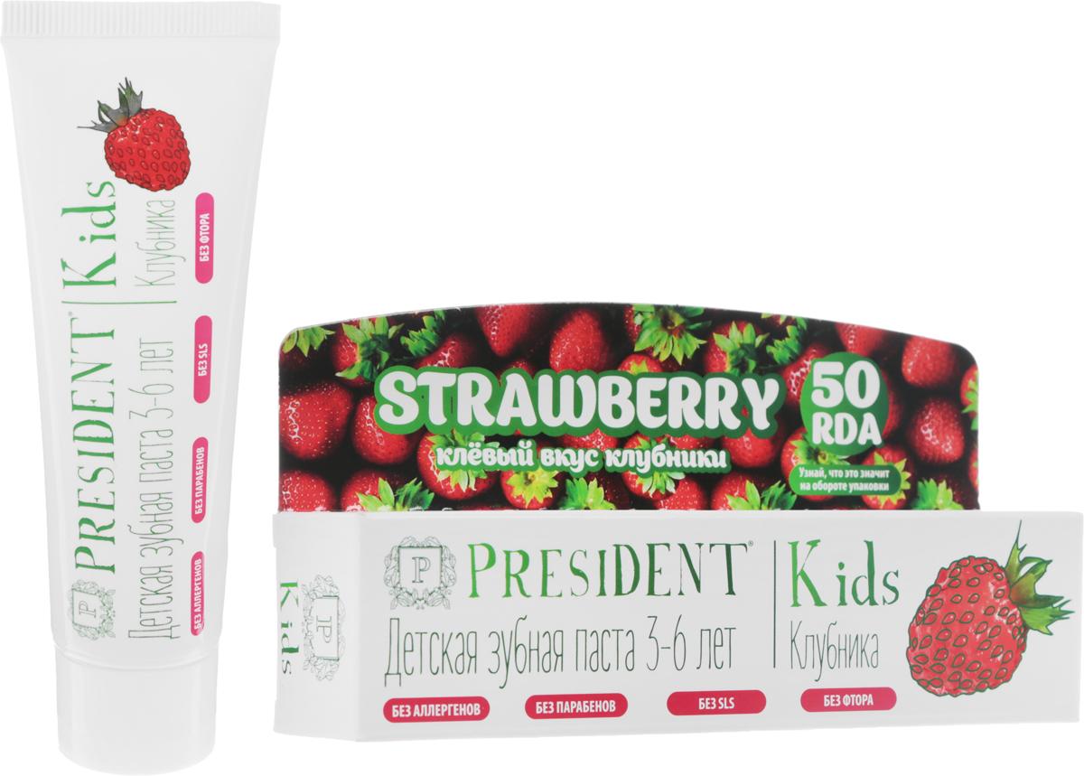 President Kids Strawberry от 3 до 6 лет детская зубная паста со вкусом клубники (без фтора), 50 мл18026Гелевая структура обеспечивает безопасное и эффективное удаление зубного налета (RDA 50) и уход за молочными и постоянными зубами. Со вкусом клубники.Уважаемые клиенты!Обращаем ваше внимание на возможные изменения в дизайне упаковки. Качественные характеристики товара остаются неизменными. Поставка осуществляется в зависимости от наличия на складе.