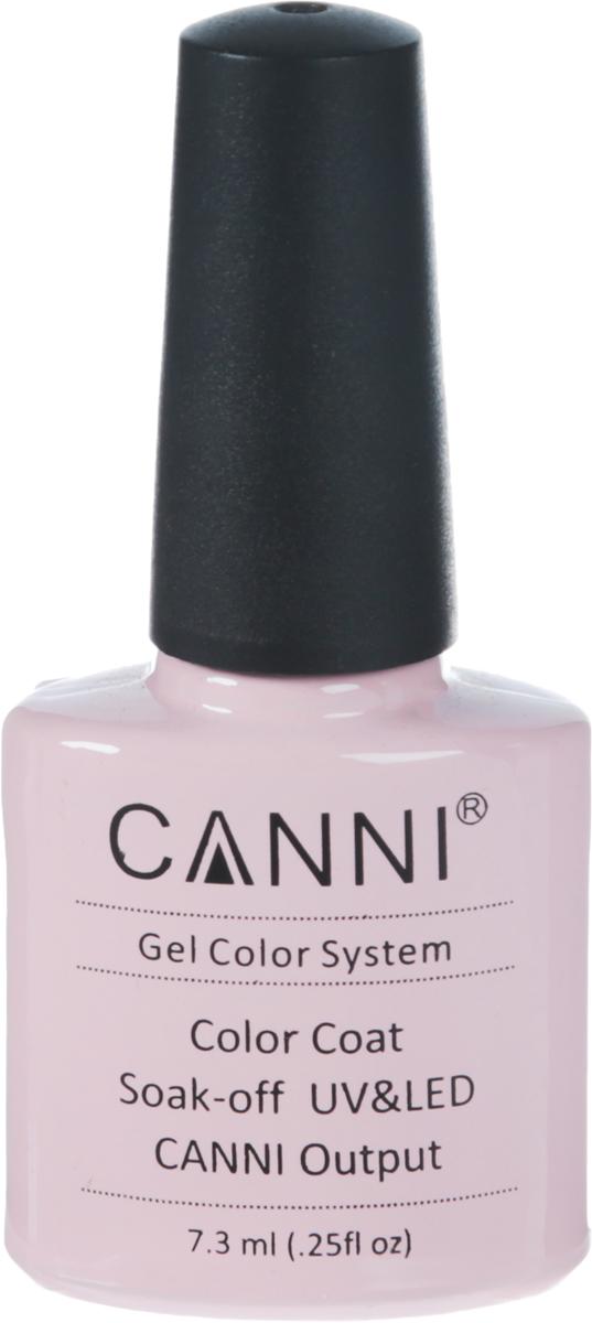 Canni Гель-лак для ногтей Colors, тон №96, 7,3 мл9790Гель-лак Canni – это покрытие для ногтей нового поколения, которое поставит крест на всех известных Вам ранее проблемах и трудностях использования Гель-лаков. Это самые качественные и самые доступные шеллаки на сегодняшний день. Canni Гель-лак может легко сравниться по качеству с продукцией CND, а в цене и вовсе выигрывает у американского бренда. Предельно простое нанесение, способность к самовыравниванию, отличная пигментация, безопасное снятие, безвредность для здоровья ногтей и огромная палитра оттенков – это далеко не все достоинства Гель-лаков Канни. Каждая женщина найдет для себя в них что-то свое, отчего уже никогда не сможет отказаться.
