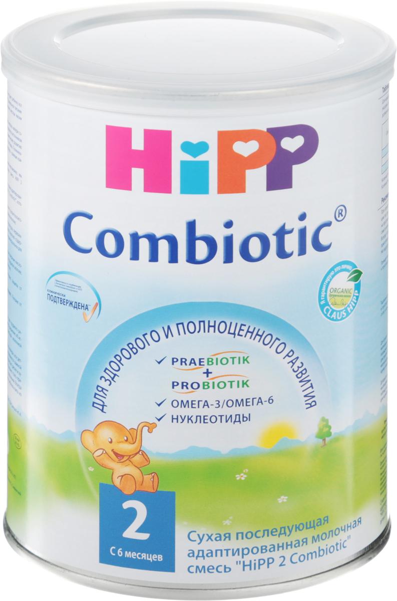 Hipp 2 Сombiotic смесь молочная, с 6 месяцев, 350 г9062300122814Молочная смесь Hipp Combiotic 2 - сухая адаптированная последующая молочная смесь нового поколения. Создана на основе ценного BIO-молока. Удовлетворяет особые пищевые потребности ребенка с 6 месяцев. Может быть использована при искусственном вскармливании или в качестве дополнения к грудному молоку.Пребиотики, подобные содержащимся в грудном молоке, способствуют росту здоровой микрофлоры кишечника;Пробиотики, выделенные из грудного молока, положительно влияют на состояние собственной микрофлоры малыша;BIO-молоко - органический продукт, способствующий снижению риска возникновения аллергии;Нуклеотиды способствуют росту и делению клеток растущего организма, участвуют в накоплении и выделении энергии, играют роль в формировании иммунного ответа, влияют на ферментативную активность желудочно-кишечного тракта, способствующую укреплению иммунитета ребенка;Омега-3 и Омега-6 - полиненасыщенные жирные кислоты, способствующие полноценному развитию зрения, двигательных и познавательных функций.Уважаемые клиенты! Обращаем ваше внимание, что полный перечень состава продукта представлен на дополнительном изображении.