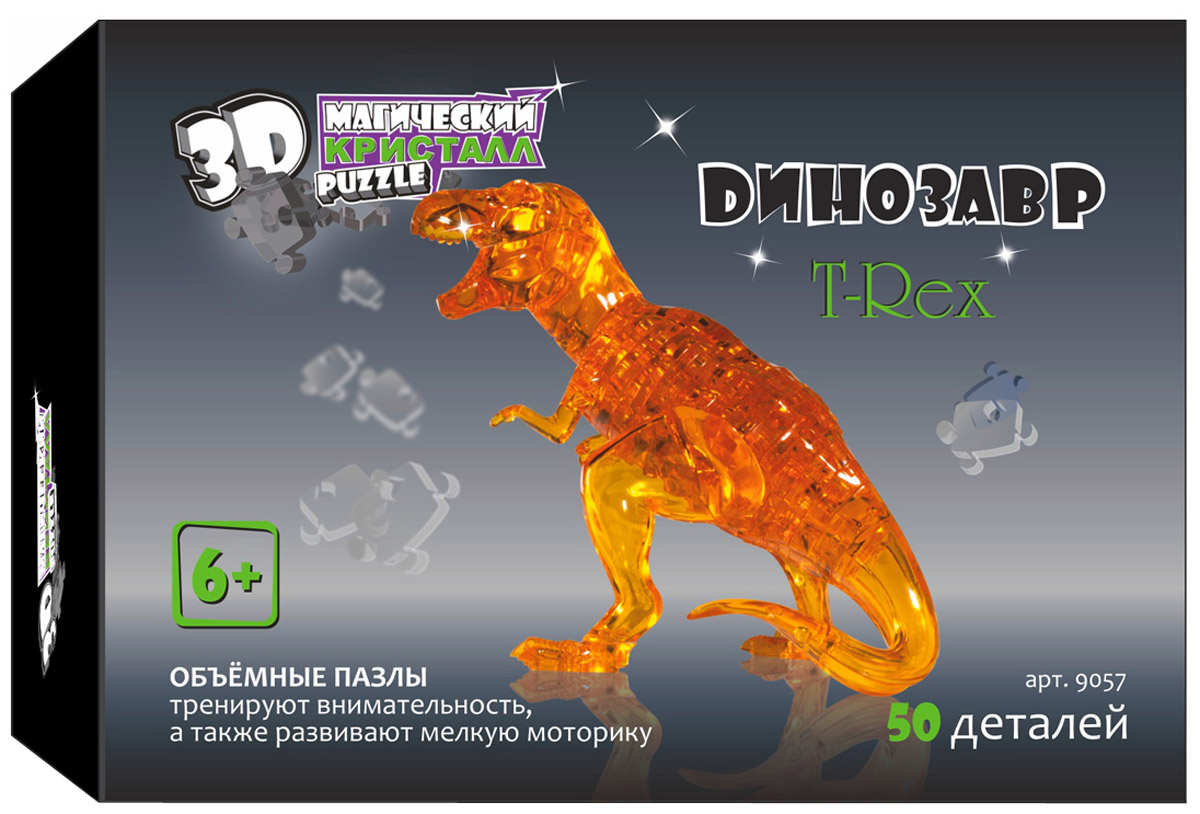 3D Puzzle Магический Кристалл 3D Пазл Динозавр цвет прозрачный