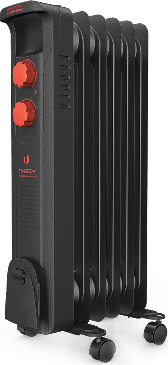 Timberk TOR 21.1206 BCL радиатор масляныйTOR 21.1206 BCLКлассический тип секций и элегантный дизайн, полноразмерная высотаПокрытие передней панели Soft Touch обеспечивает уникальный дизайн радиатора и создает особый приятный эффект теплотыСерия включает модели с 6, 7, 9, 12 секциями мощностью от 1200 до 2500 ВтКолесики для перемещения и устройство для намотки сетевого шнураТри ступени мощности нагреваВстроенный регулируемый термостатМеханизм защиты от перегрева и замерзанияТехнология STEEL SAFETY - исключает проблему утечки масла и гарантирует высочайшую надежность маслонаполненных радиаторов