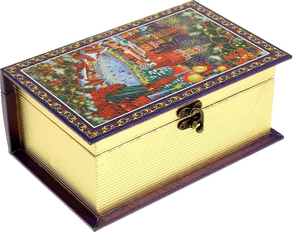 Шкатулка Sima-land Красная площадь, цвет: синий, 23 х 15 х 9 см1053594Шкатулка — это небольшой сувенир, а также оригинальная упаковка подарка. Она дополнит интерьер спальни, гостиной или прихожей. Изделие предназначено для хранения украшений: колец, браслетов, часов, цепочек, колье, сережек и прочих предметов.