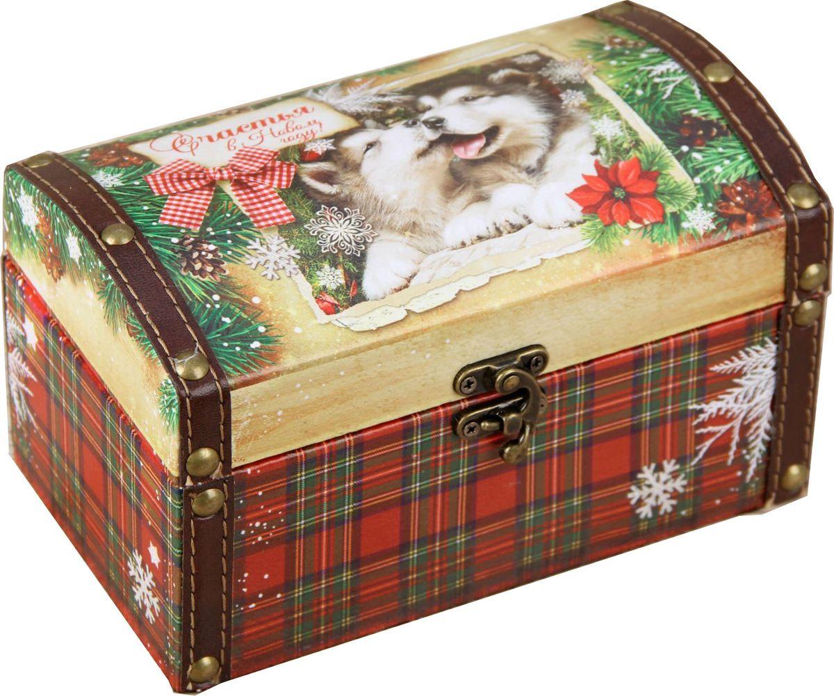 Шкатулка Sima-land Хаски, Счастья в Новом году, цвет: коричневый, 19 х 11 х 10,8 см1965025Шкатулка — это небольшой сувенир, а также оригинальная упаковка подарка. Она дополнит интерьер спальни, гостиной или прихожей. Шкатулка выполнена из дерева в виде сундучка. Изделие предназначено для хранения украшений: колец, браслетов, часов, цепочек, колье, сережек и прочих предметов.
