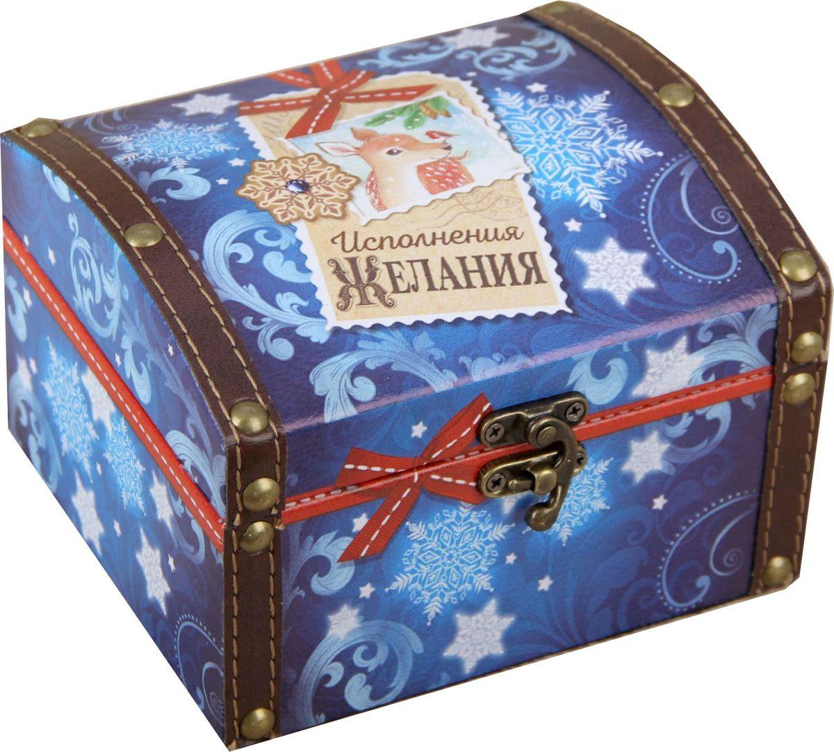 Шкатулка Sima-land Исполнения желаний, цвет: синий, 15 х 10 х 13 см1965030Шкатулка — это небольшой сувенир, а также оригинальная упаковка подарка. Она дополнит интерьер спальни, гостиной или прихожей. Шкатулка выполнена из дерева в виде сундучка. Изделие предназначено для хранения украшений: колец, браслетов, часов, цепочек, колье, сережек и прочих предметов.