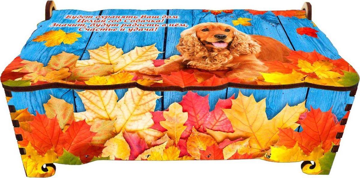Шкатулка-купюрница Sima-land Собачка осень, цвет: голубой, 17 см х 9 см х 6 см sima land мебель для кукол гостиная 11 предметов 730418