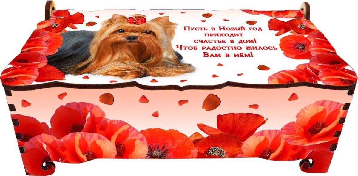 """Фото Шкатулка-купюрница Sima-land """"Йорк с красным бантом"""", цвет: красный, 17 см х 9 см х 6 см"""