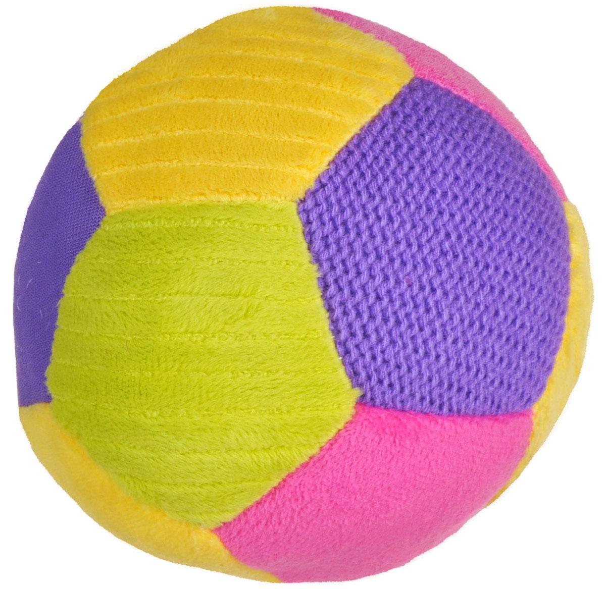 BabyOno Мягкая игрушка-погремушка Мячик цвет сиреневый розовый салатовый babyono мягкая кукла лили цвет коралловый