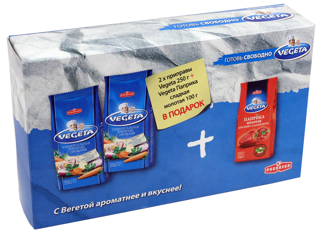 Vegeta промо-набор универсальная приправа 250 г, 2 шт + Паприка сладкая молотая 100 г в подарок паприка красная молотая 50 г перу