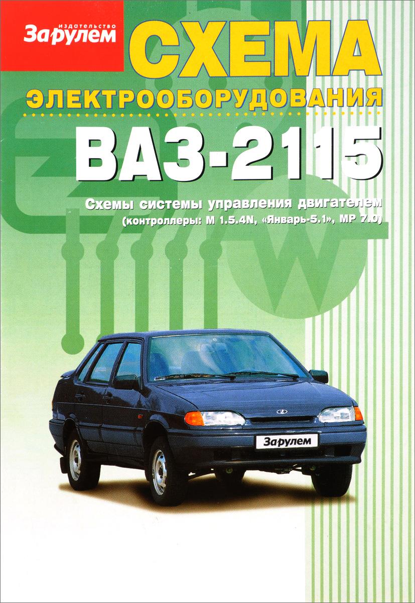 ВАЗ 2110-2120
