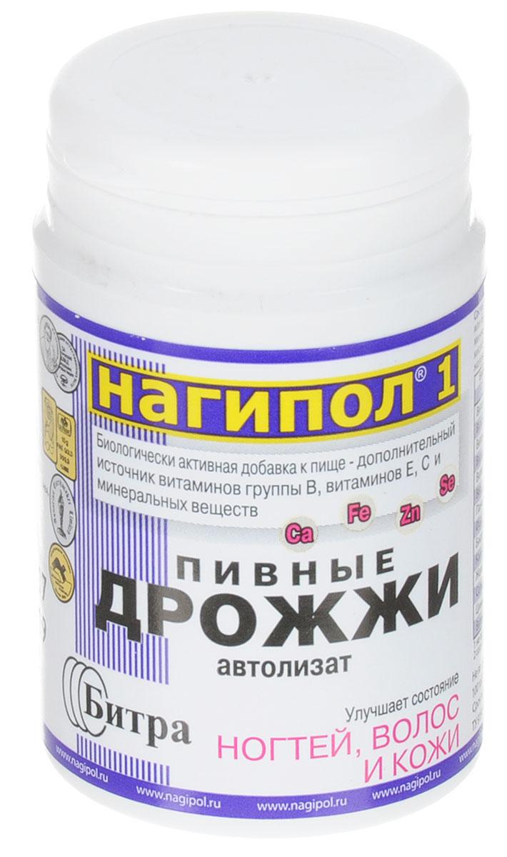 Пивные дрожжи Нагипол-1, для ногтей, волос и кожи, 100 таблеток15991Пивные дрожжи Нагипол-1 рекомендованы в качестве биологически активной добавки к пище - дополнительного источника витаминов группы В, витаминов Е, С и минеральных веществ. Улучшают состояние ногтей, волос и кожи. Нагипол-1 обогащен биологически-активными веществами, способствующими нормализации состояния ногтей, волос и кожи, потерявших здоровье при дефиците в ежедневном рационе белков, витаминов и минеральных веществ. Содержащиеся в препарате витамины: - витамин В2 способствует предупреждению дерматитов, экземы и перхоти, а также нормализует функцию сальных желез, предотвращая себорею и выпадение волос; - витамин В5 помогает при лечении дерматитов, способствует исчезновению кожной сыпи, сухого шелушения и шершавости кожи, разглаживанию ранних морщин;- витамины В1, Е, а также селен создают мощную антиоксидантную защиту, смягчают повреждающее действие ультрафиолетовых лучей, способствуют исчезновению пигментных пятен и уменьшают риск возникновения злокачественных новообразований на коже; - кальций, цинк и железо устраняют ломкость ногтей, делают их гладкими, крепкими и прозрачными; кроме того, цинк обеспечивает нормальный рост клеток кожи и волос. Состав: автолизат пивных дрожжей Нагипол-С, лактоза, БАД Кальций-Крио или БАД «Морской кальций, БАД Цинк-Био или цинка оксид, премикс витаминный стандартизированный по составу (витамины Е, В1, В2, В6, В12, фолиевая кислота, пантотенат кальция, никотинамид, аскорбиновая кислота, биотин), железа сульфат, БАД «Селенопиран, антислеживающий агент кальция стеарат. Противопоказания: индивидуальная непереносимость компонентов, беременность, кормление грудью. Товар не является лекарственным средством. Товар не рекомендован для лиц младше 18 лет. Могут быть противопоказания, следует предварительно проконсультироваться со специалистом. Товар сертифицирован.