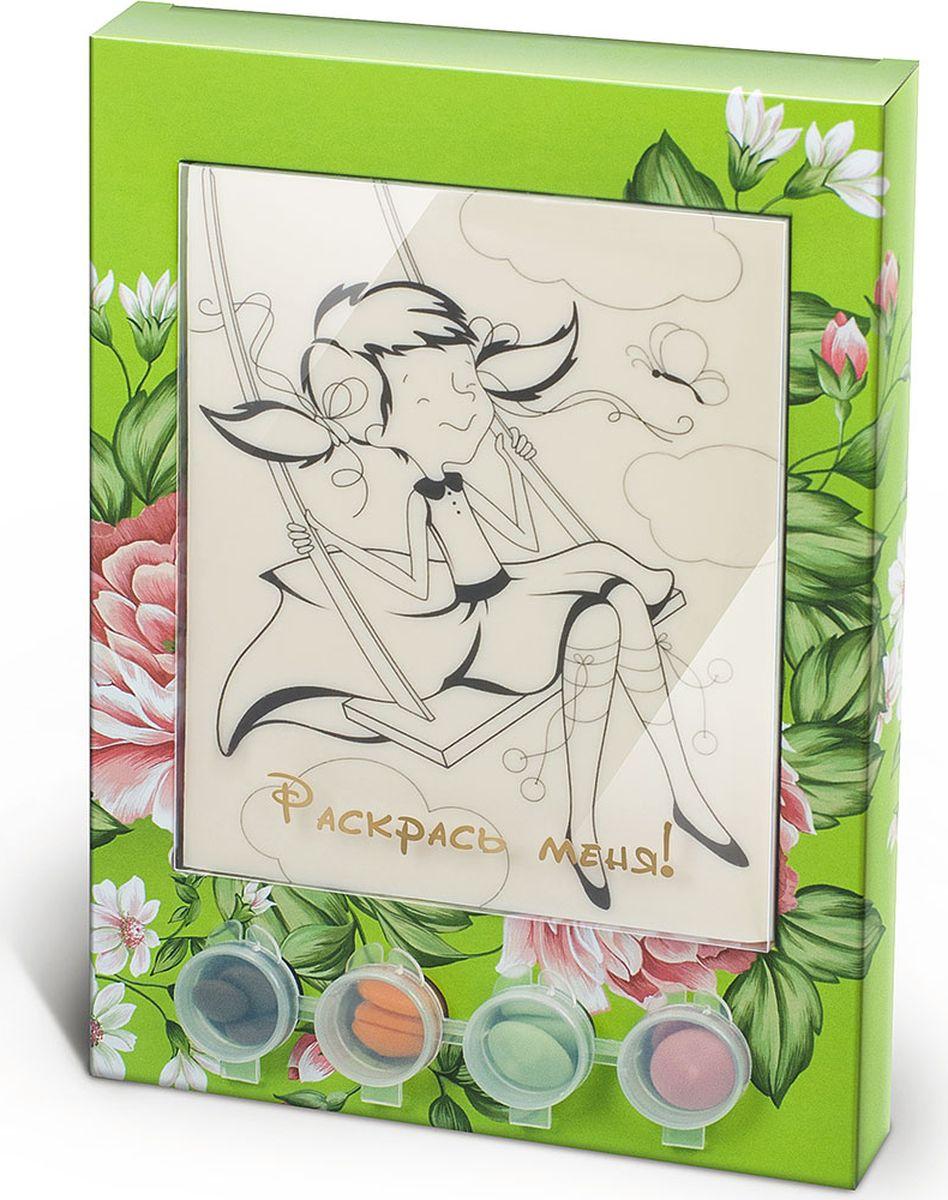 Лакомства для здоровья набор шоколада и глазури раскраска Девочка, 110 г куклы раскраска
