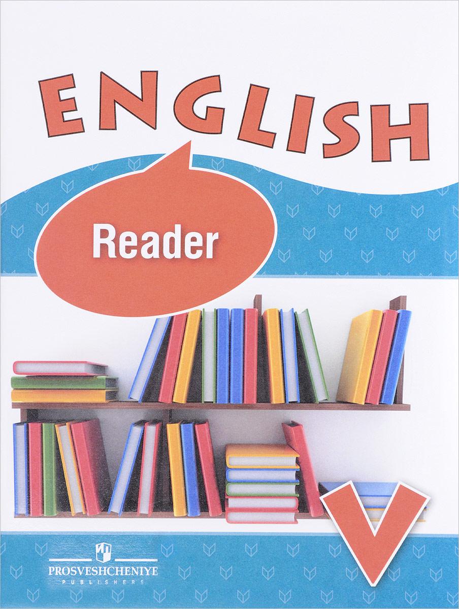 Обложка книги English 5: Reader / Английский язык. 5 класс. Книга для чтения. Учебное пособие