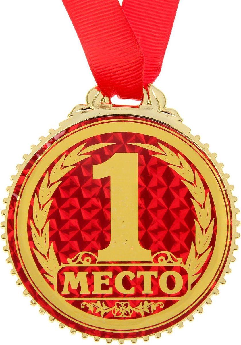 Медаль сувенирная 1 место, диаметр 7 см1431988Спорт, творчество, учёба, бизнес… За упорный труд полагается награда! Она радует и вдохновляет на новые свершения. Уникальная медаль 1 место на ленте — подарок, который придётся по душе каждому. Пластиковое изделие поставляется в пакете с дизайнерской подложкой и европетлёй для удобства размещения.