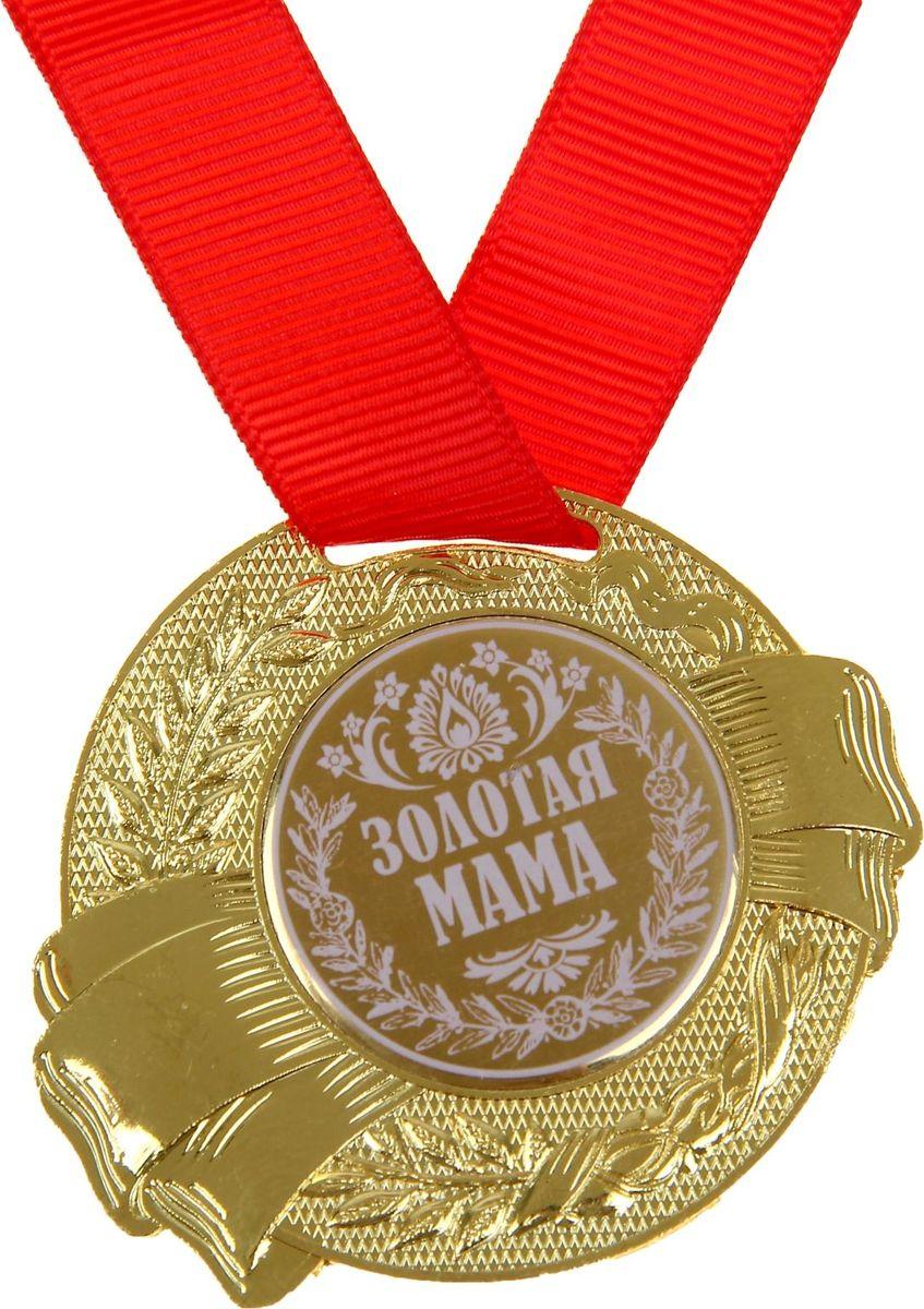 Медаль сувенирная Золотая мама, диаметр 5 см1813825Медаль Золотая мама — достойный сувенир для торжественного случая поможет ярко и необычно поздравить близкого человека и сохранит приятные воспоминания о празднике. Поблагодарите его за все те лучшие качества, которыми он обладает, таким нетривиальным способом. Эффектная фигурная медаль выполнена из металла и украшена металлической вставкой с белым нанесением.Сувенир дополнен яркой красной лентой, благодаря которой награду можно сразу надеть на виновника торжества. Изделие преподносится на подарочной подложке. Эта медаль создана специально для вашего знаменательного события, чтобы праздник запомнился надолго!