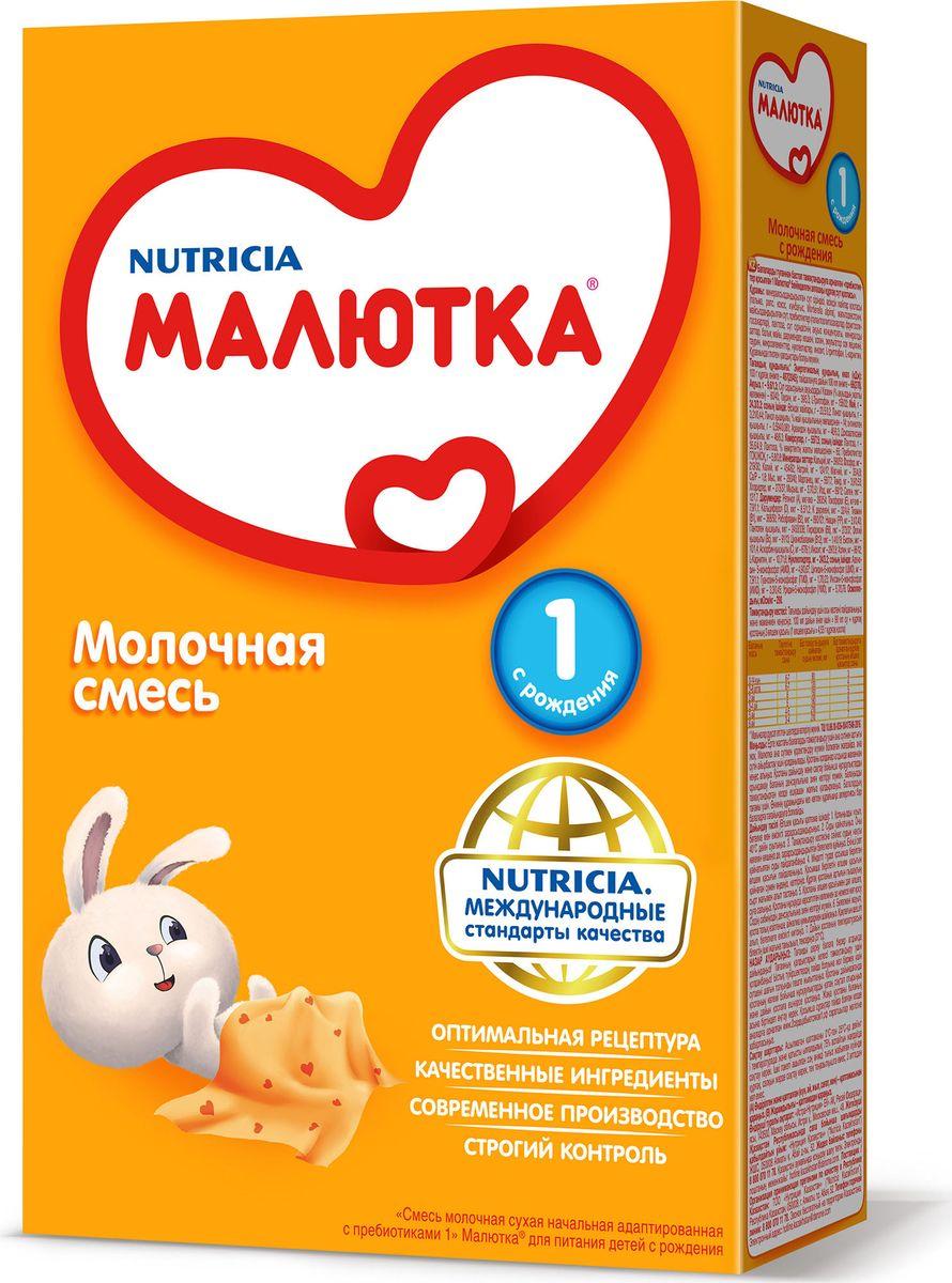 Малютка 1 молочная смесь, с рождения, 350 г4600209003039Детская молочная смесь Малютка 1 - это комплексная полноценная и нежная забота о самых маленьких. Смесь обязательно понравится малышу и обеспечит его всем необходимым для здоровья и роста, так как ее состав адаптирован к грудному молоку. Она улучшит пищеварение и обеспечит Вашему малышу сбалансированное питание и комплексную заботу, поскольку в ее состав входят пищевые волокна, питательные вещества, минералы и витамины, специально подобранные для растущего детского организма. Нуклеотиды, входящие в состав смеси, способствуют созреванию иммунной системы и развитию мозга. Также смесь обогащена железом для профилактики развития анемии, йодом для нормального роста и интеллектуального развития, селеном для укрепления иммунитета. Малютка 1 отвечает как современным российским, так и международным стандартам качества. Сбалансированный состав смеси обеспечивает полноценное развитие младенца. Продукт одобрен Союзом педиатров России.Пищевая ценность на 100 г сухого продукта: белки - 9,7 г, жиры - 24,5 г, углеводы - 54,2 г.