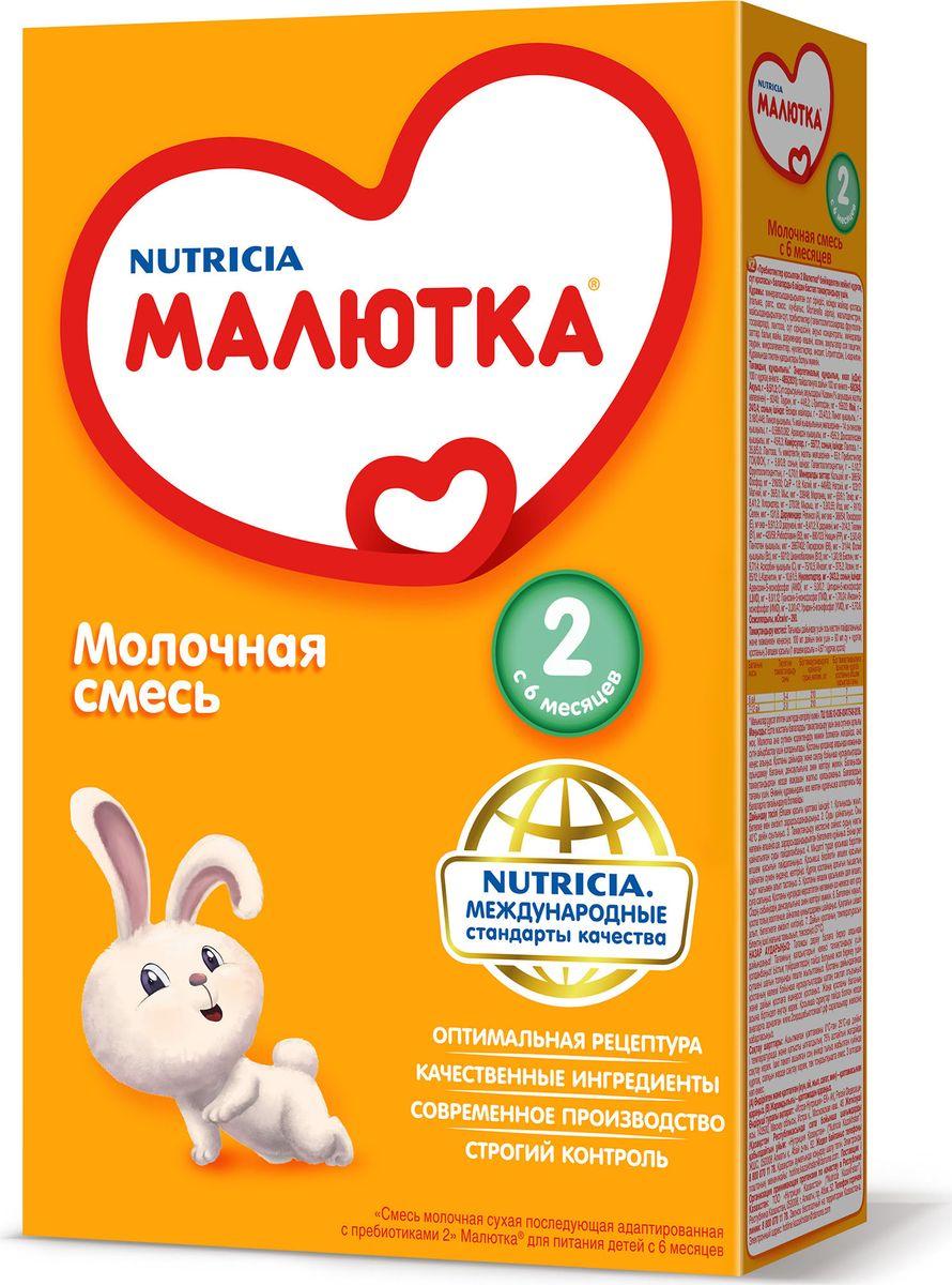 Малютка 2 молочная смесь, с 6 месяцев, 350 г4600209003077Детская молочная смесь Малютка 2 - это комплексная полноценная и нежная забота о малыше с 6 месяцев. Состав смеси адаптирован к грудному молоку и обеспечивает полугодовалых малышей энергией и витаминами, необходимыми для их роста и развития. Смесь улучшит пищеварение и обеспечит Вашему малышу сбалансированное питание и комплексную заботу, поскольку в ее состав входят пищевые волокна, питательные вещества, минералы и витамины, специально подобранные для растущего детского организма. Нуклеотиды, входящие в состав смеси, способствуют созреванию иммунной системы и развитию мозга. Также смесь обогащена железом для профилактики развития анемии, йодом для нормального роста и интеллектуального развития, селеном для укрепления иммунитета. Малютка 2 отвечает как современным российским, так и международным стандартам качества. Сбалансированный состав смеси обеспечивает полноценное развитие младенца. Продукт одобрен Союзом педиатров России. Пищевая ценность на 100 г сухого продукта: белки - 9,5 г, жиры - 23,8 г, углеводы - 55,4 г.