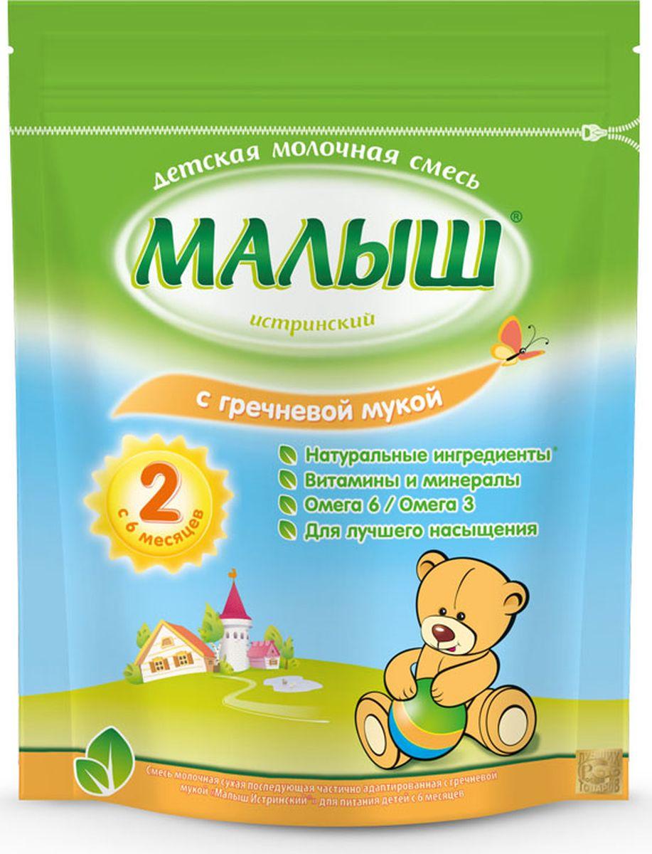 Малыш Истринский молочная смесь с гречневой мукой, с 6 месяцев, 350 г4600209003213Молочная смесь Малыш Истринский с гречневой мукой - молочная сухая последующая частично адаптированная смесь. Содержит все необходимые витамины, минералы и полезные вещества, которые непосредственно влияют на развитие малыша. Состав обогащен гречневой мукой, благодаря которой смесь обладает выраженным питательным и насыщающим эффектом. Именно поэтому она хорошо утоляет голод и подходит для малышей, которые стали хуже выдерживать промежутки между кормлениями. Гречневая мука питательна и богата полезными микроэлементами и особенно железом. Витамины группы В, минералы и ценные аминокислоты, которые содержит гречка, необходимы малышу для полноценного роста и развития.Пищевая ценность на 100 г сухого продукта: белок - 12,4 г, жиры - 24,1 г, углеводы - 57,3 г.