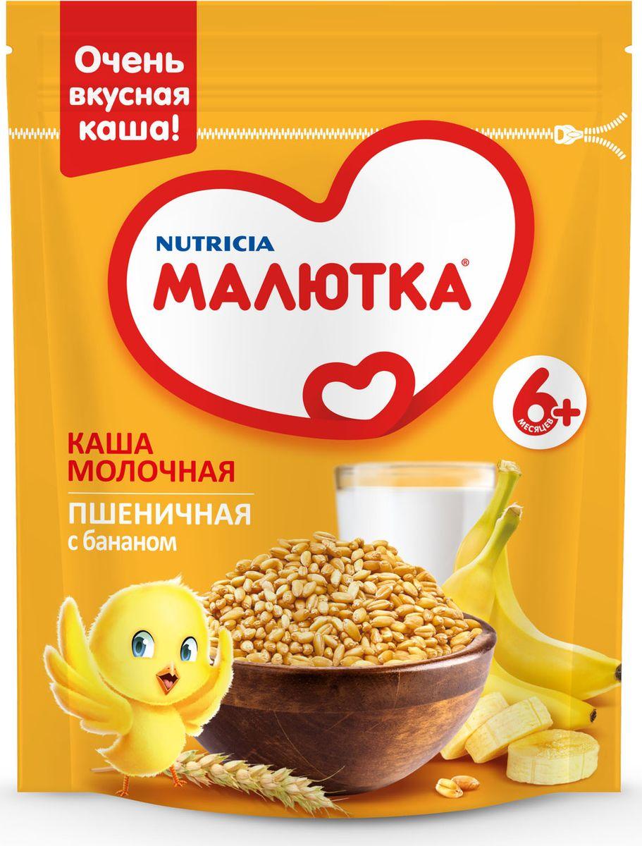 Малютка каша молочная пшеничная с бананом, с витаминами и минералами, с 6 месяцев, 220 г