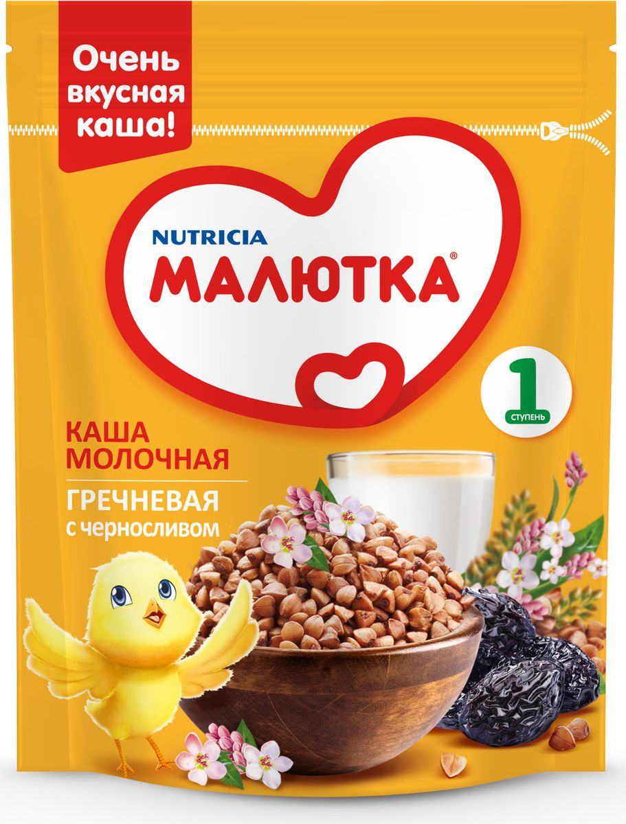 Малютка каша молочная гречневая с черносливом, с витаминами и минералами, с 4 месяцев, 220 г4600209004678Гречневая молочная каша с черносливом вкусная и сытная за счет добавления молока. Гречневая крупа рекомендуется специалистами в качестве первого прикорма, поскольку она не содержит глютена и богата полезными микроэлементами. Витамины группыВ, минералы и ценные аминокислоты, которые содержит гречка, необходимы организму малыша для полноценного роста и развития. Чернослив мягко стимулирует работу кишечника и богат антиоксидантами, помогающими сопротивляться инфекциям. Каша также содержит мальтодекстрин - это углеводный компонент, который обладает пребиотическим эффектом, легко переваривается в желудочно-кишечном тракте, помогает лучше усваивать витамины и микроэлементы и имеет приятный сладковатый вкус.Полезные и вкусные кашки Малютка всесторонне заботятся о растущем организме малышей и обеспечивают сбалансированное питание, поскольку содержат полный комплекс необходимых витаминов и минералов. В состав всех каш Малютка входят кальций, отвечающий за развитие костной ткани и зубов, железо, служащее для профилактики развития анемии, и витамин С, помогающий усвоению железа и правильной работе иммунной системы. Каши Малютка производятся по особой технологии, которая бережно сохраняет натуральный вкус всех используемых продуктов.