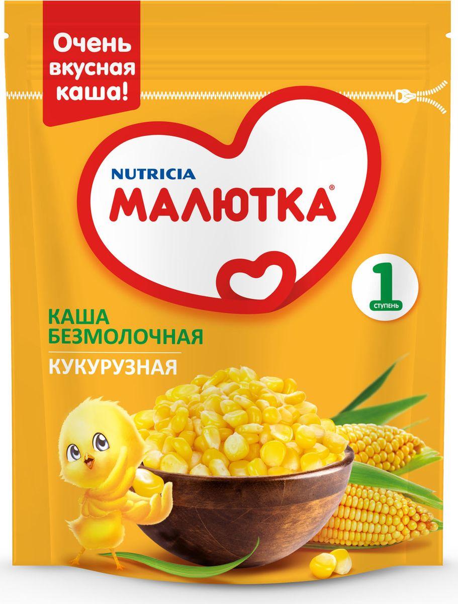 Малютка каша кукурузная с витаминами и минералами, с 5 месяцев, 200 г