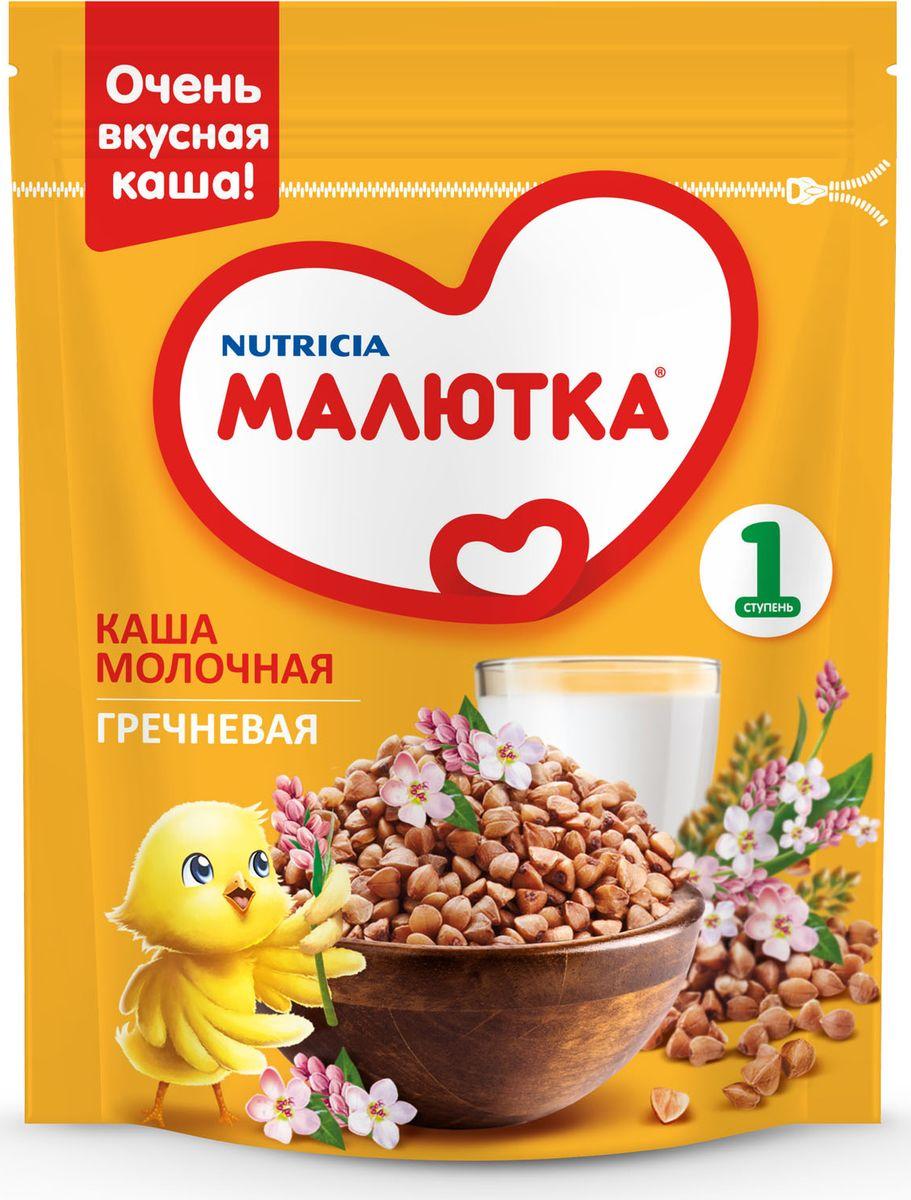 Малютка каша молочная гречневая с витаминами и минералами, с 4 месяцев, 220 г