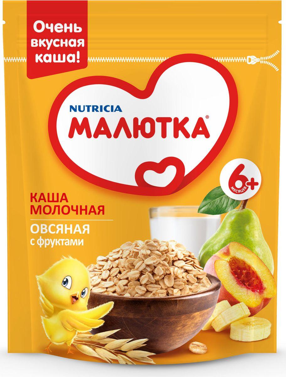 Малютка каша молочная овсяная с фруктами, с витаминами и минералами, с 6 месяцев, 220 г