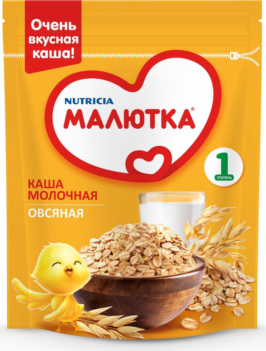 Малютка каша молочная овсяная с витаминами и минералами, с 5 месяцев, 220 г