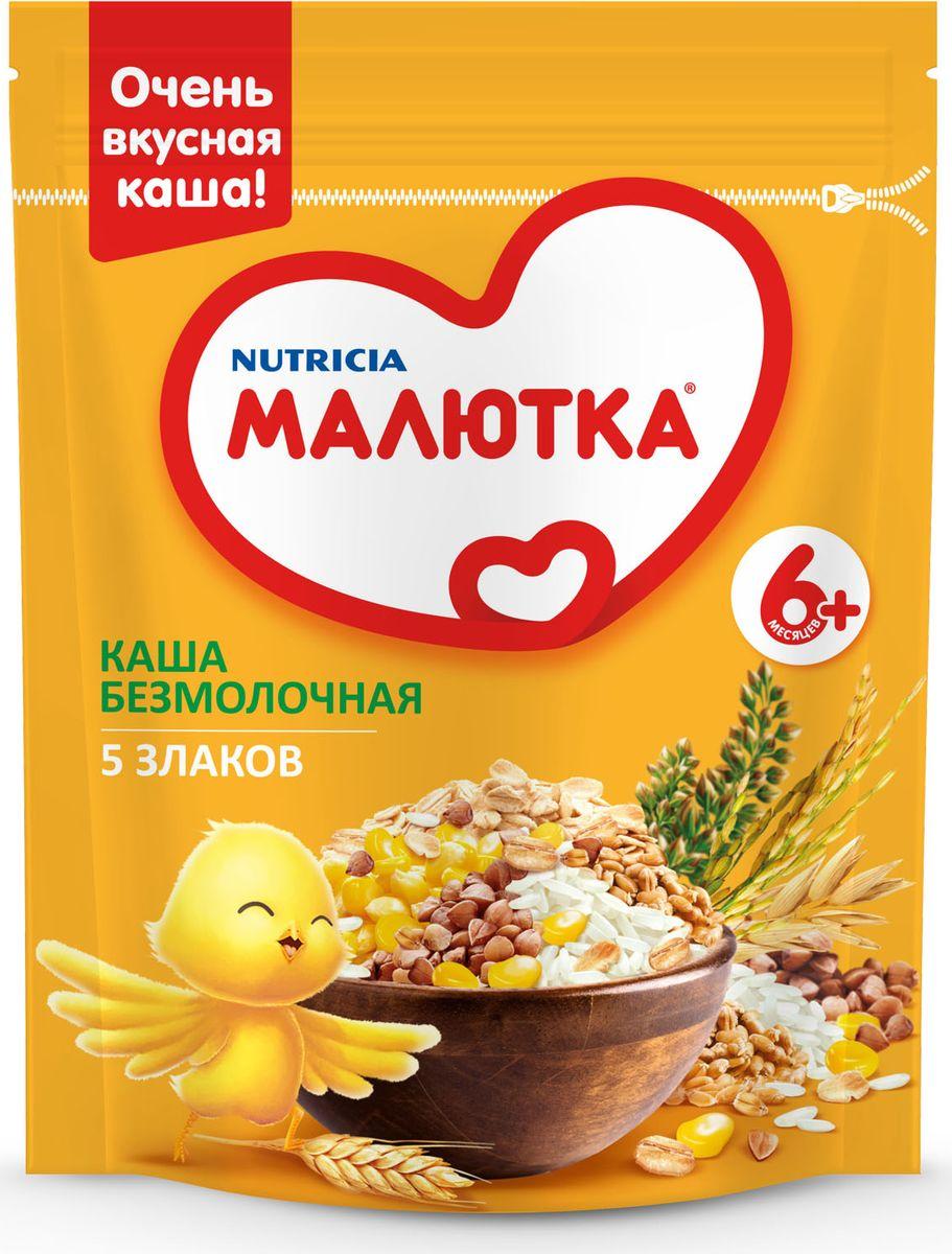 Малютка каша 5 злаков, с витаминами и минералами, с 6 месяцев, 200 г, Детское питание  - купить со скидкой