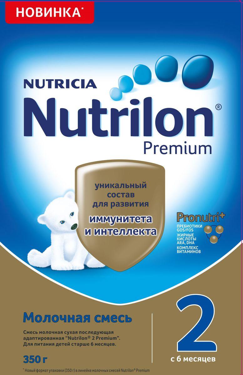 Nutrilon 2 молочная смесь, с 6 месяцев, 350 г
