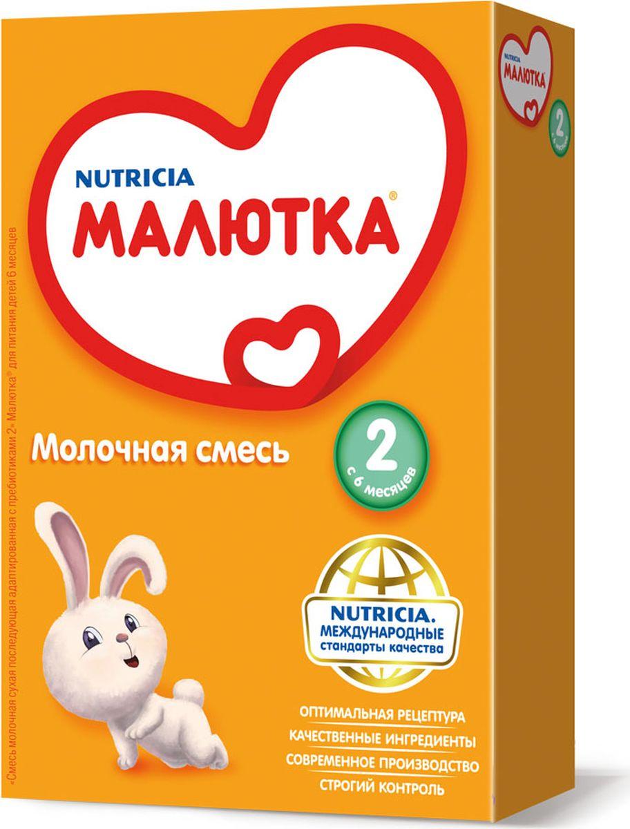 Малютка 2 молочная смесь, с 6 месяцев, 300 г4600209011126Детская молочная смесь Малютка 2 - это комплексная полноценная и нежная забота о малыше с 6 месяцев. Состав смеси адаптирован к грудному молоку и обеспечивает полугодовалых малышей энергией и витаминами, необходимыми для их роста и развития. Смесь улучшит пищеварение и обеспечит Вашему малышу сбалансированное питание и комплексную заботу, поскольку в ее состав входят пищевые волокна, питательные вещества, минералы и витамины, специально подобранные для растущего детского организма. Нуклеотиды, входящие в состав смеси, способствуют созреванию иммунной системы и развитию мозга. Также смесь обогащена железом для профилактики развития анемии, йодом для нормального роста и интеллектуального развития, селеном для укрепления иммунитета. Малютка 2 отвечает как современным российским, так и международным стандартам качества. Сбалансированный состав смеси обеспечивает полноценное развитие младенца. Продукт одобрен Союзом педиатров России. Пищевая ценность на 100 г сухого продукта: белки - 9,5 г, жиры - 23,8 г, углеводы - 55,4 г.