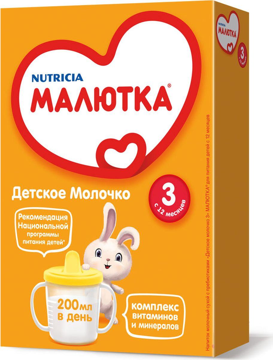 Малютка 3 детское молочко, с 12 месяцев, 300 г детское молочко малютка 4 с 18 мес 600 г