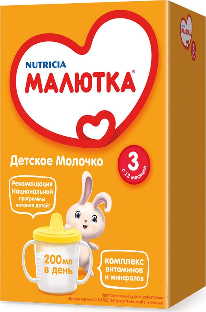 Малютка 3 детское молочко, с 12 месяцев, 600 г4600209011157Молочко Малютка 3 идеально подходит для кормления детишек с 12 месяцев. Оно богато кальцием и белком, необходимыми для крепких костей и здорового роста малыша. Пребиотики нормализуют работу желудочно-кишечного тракта, обеспечивая комфортное пищеварение. Минерально-витаминный комплекс снабжает активно растущий организм полезными микроэлементами. Витамин С и цинк способствует оптимальному усвоению железа для надежной защиты от железодефицита. Молочко Малютка 3 - это полезный напиток со сбалансированным составом, который прекрасно подходит для регулярного питания.Пищевая ценность на 100 г сухого продукта: белки - 11,54 г, жиры - 24 г, углеводы - 55,7 г.