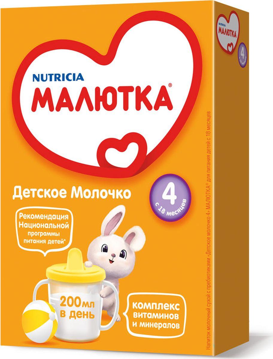 Малютка 4 детское молочко, с 18 месяцев, 300 г детское молочко малютка 4 с 18 мес 600 г